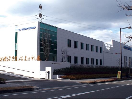 明和ゴム工業(株)京都生産技術センター