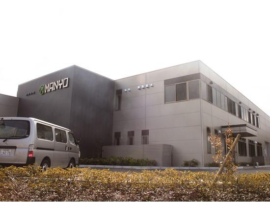 マンヨーツール(株)