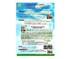 【ご案内】12月7日(水)KGIフォーラム設立記念・対話型講演会の開催について