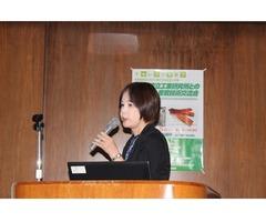 【電子出版】 「生産と技術」新春号電子出版 (1月10日書籍出版)無料