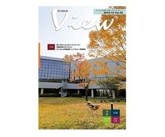 広報誌けいはんなView vol.32を発行しました。