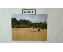 精華町総合スポーツフェスティバルソフトボール競技大会の参加チーム募集