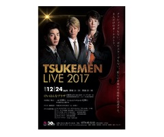 「TSUKEMEN LIVE 2017」のご案内