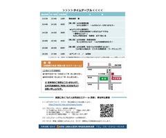 実践に効く「IoT人財育成セミナー in 京都」の開催 ~IoTの導入メリット及び導入手順を解説~
