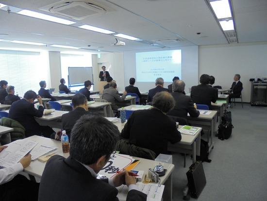 大学連携型 5BI 合同 「ビジネスマッチング&交流会」