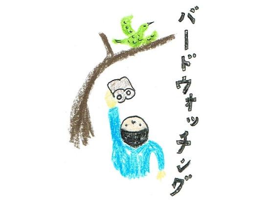 里山塾・塾生募集~持続可能な里山づくりを現場で考える