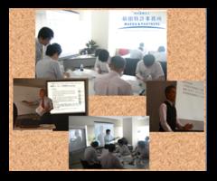 [セミナー案内]  前ゼミ 第190回 知財戦略とパテントマップ ~ケーススタディを通じて学ぶ知財戦略の立案とパテントマップの作成~
