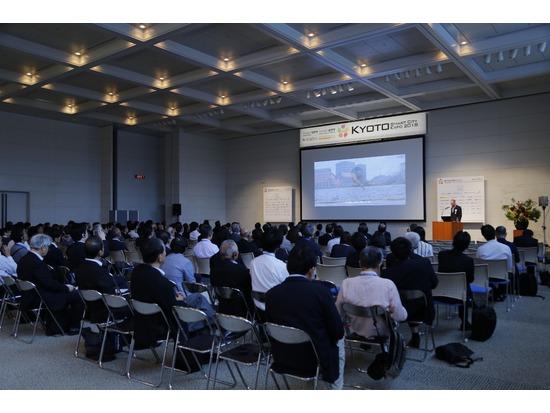京都スマートシティエキスポ2019  出展企業募集締切を7月31日(水)まで延長しました!