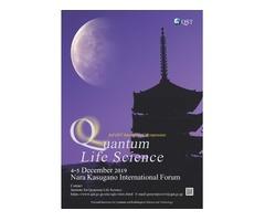 """【開催案内・参加者募集】第3回QST国際シンポジウム""""Quantum Life Science"""" (2019年12月4-5日、奈良市""""甍"""")"""
