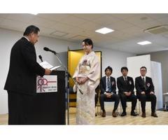 京都・知恵ビジネス大交流会2020 ―第11回知恵ビジネスプランコンテスト認定式―
