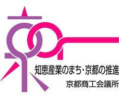 ≪K-CAP≫ 第1回「京商イブニングピッチ(事業プレゼン会)」 オーディエンス(参加者)募集 ※第1回はオンライン開催(Zoom予定)