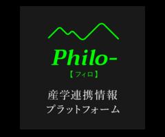 京都⼤学の産学連携に関する新たな情報発信プラットフォームサイトPhilo-(フィロ)を開設